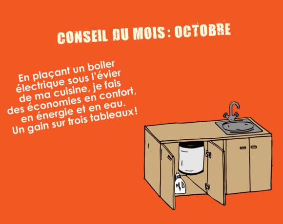 Conseil Logement du mois d'octobre